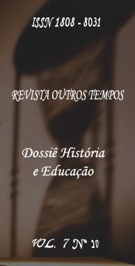 Visualizar v. 7 n. 10 (2010): Dossiê História e Educação